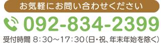 » サイトマップ