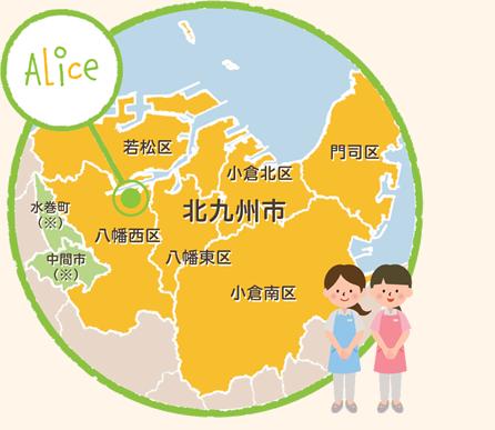 北九州市地図